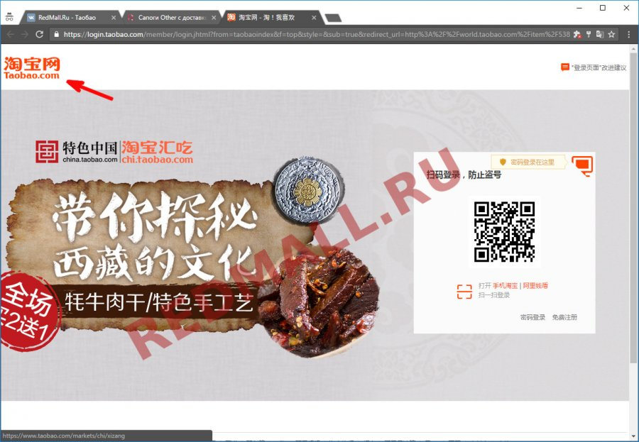bwin не открывается сайт